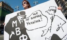Вместо МВФ Украине стоит обратиться за помощью к странам БРИКС, - экономист