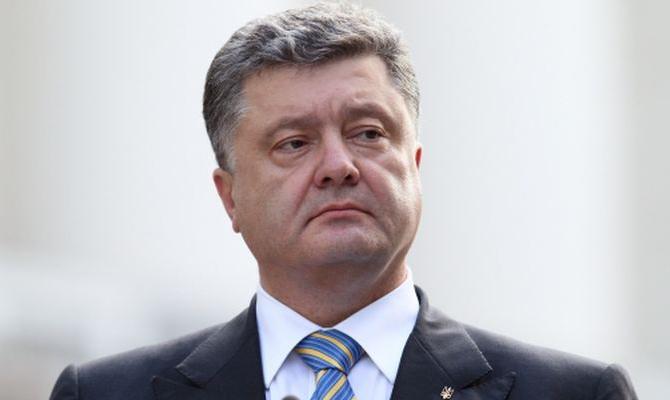 Решения облсоветов по блокаде Донбасса расшатывают ситуацию в стране, - Порошенко