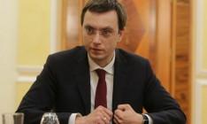 Электромобили в Украине могут подешеветь на 40%, - Омелян