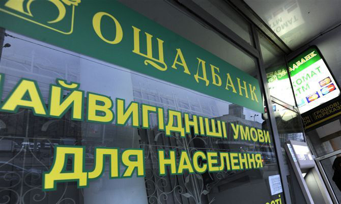 Украина сократила выплаты пенсий переселенцам почти в три раза - Финансовое обозрение