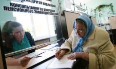 Рева обещает отозвать законопроект о введении накопительной пенсионной системы