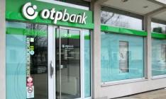 Венгерский OTP Bank планирует купить еще один банк в Украине