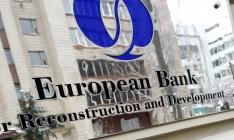 ЕБРР может вложить $30 миллионов в новый инвестфонд для Украины
