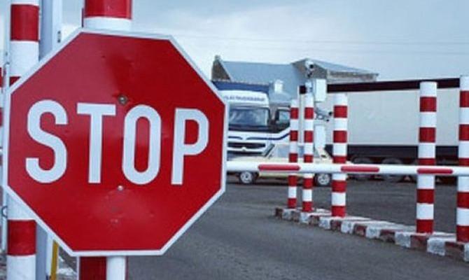 Российская Федерация остановила пропуск награнице вЧерниговской области