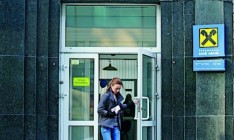 Райффайзен Банк Аваль намерен направить на выплату дивидендов владельцам акций 3,629 млрд грн
