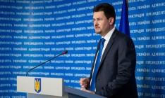 Порошенко не допустит ревизии обязательств Украины для получения «безвиза», — Цеголко