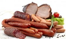 «Кременчугский мясокомбинат» продадут с аукциона