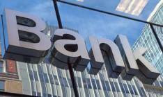 «Укрсоцбанк», «Проминвестбанк» и ВТБ Банк увеличили убытки