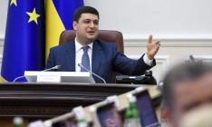 Украина углубит транспортное сотрудничество в рамках ГУАМ, - Гройсман