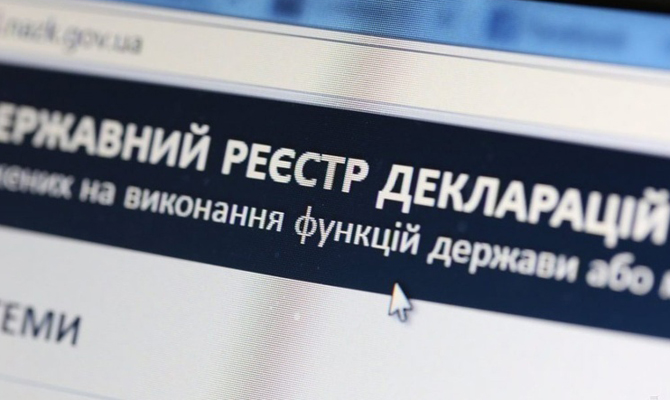 НАПК заявило овосстановлении работы реестра электронных деклараций