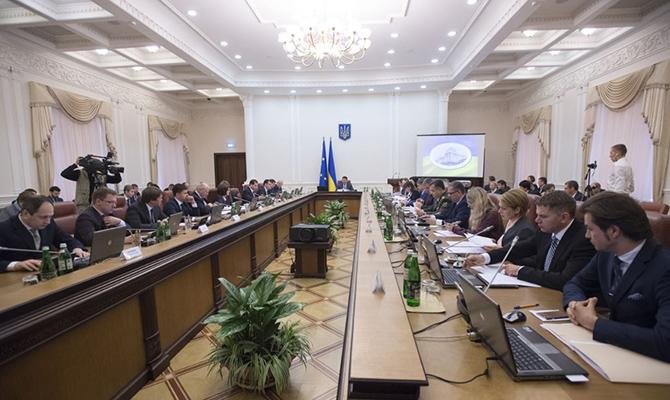 Руководство одобрило концепцию реформы ГФС