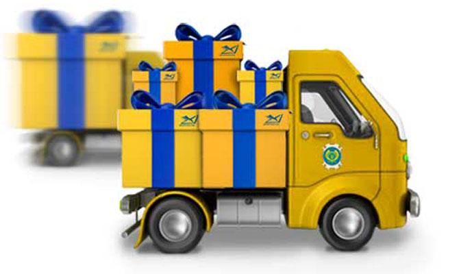 «Укрпочта» изменила свои тарифы науслугу ускоренной почты