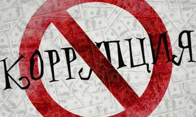 ПосолЕС: государство Украину превращают вбанкомат несколько человек