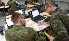 В Германии заработал штаб кибервойск