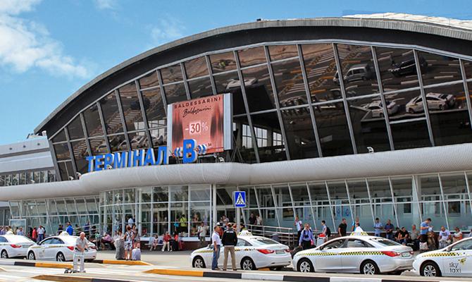 Правоохранители выявили хищение практически 30млн грн ваэропорту «Борисполь»