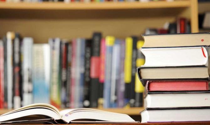 Вгосударстве Украина уберут изпродажи книги из Российской Федерации и«ДНР»