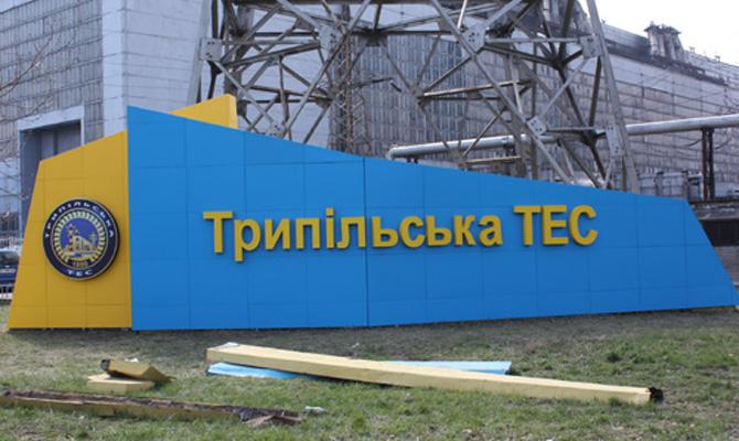 ВУкраинском государстве ПриднепровскаяТС приостановила работу из-за дефицита угля