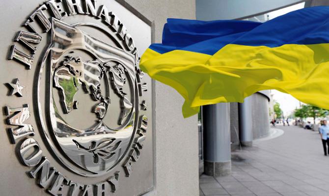 Украина обязалась ввести абонплату загаз— меморандум МВФ