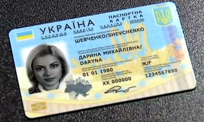 Полищук: Паспортные центры неработали из-за изъятия СБУ серверов втелекоммуникационных компаниях