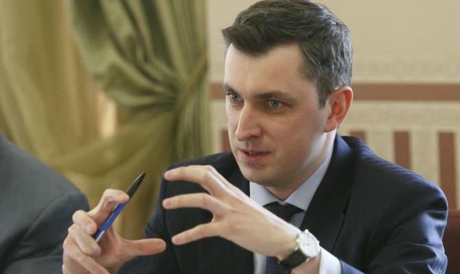 Руководитель Фонда государственного имущества Украины уходит вотставку