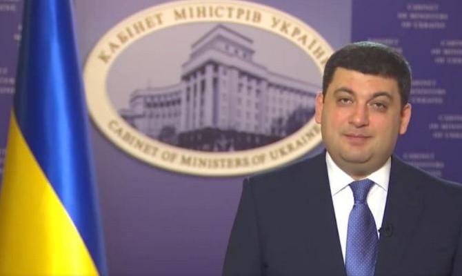 Гройсман разъяснил, что плохие дороги вУкраинском государстве из-за Нацбанка