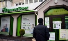 Moody's понизил рейтинг «Приватбанка» и намерен его отозвать