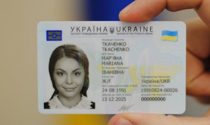 Аваков прокомментировал ажиотажный спрос назагранпаспорта вУкраинском государстве
