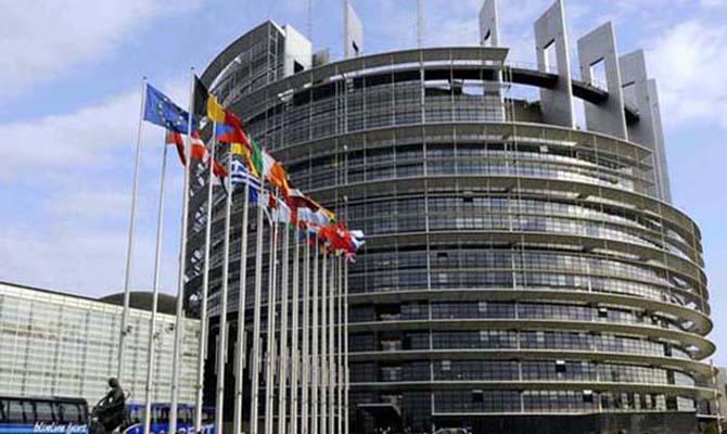 ВЕвропарламенте предлагают создать международный формат переговоров для деоккупации Крыма