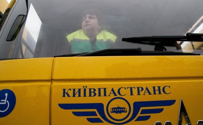 Вкиевском метро опровергли информацию оподорожании проезда