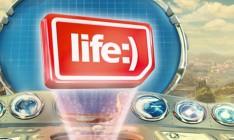 Новым CEO lifecell станет экс-гендиректор Turkcell на Северном Кипре Исмет Языджи
