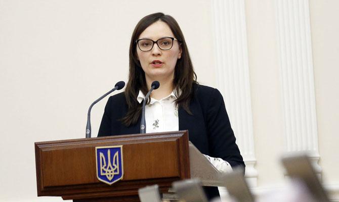 Председатель наблюдательного совета «Нафтогаза» Юлия Кузнецов уходит споста