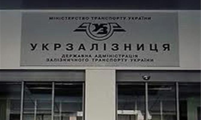 Укрзализныця объявила олетнем повышении тарифов нагрузоперевозки