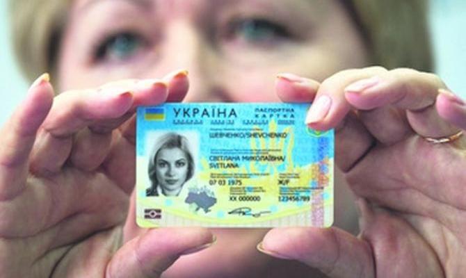 Украинские банки отказываются обслуживать поID-паспортам