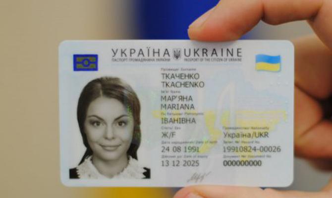 Доконца года биометрические загранпаспорта оформят неменее 5 млн украинцев
