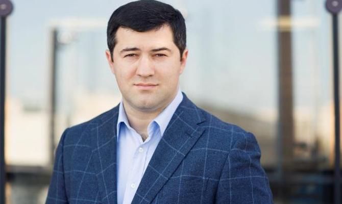 Апелляционный суд украинской столицы вернул Насирову паспорта