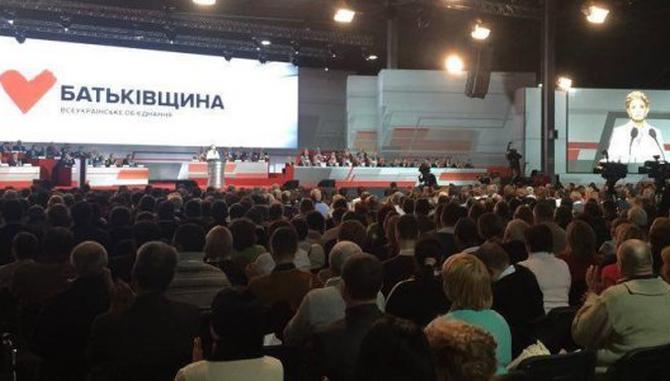 Тимошенко, Порошенко иРабинович снова возглавили президентский рейтинг