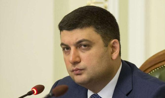 ВМИД Украины сказали, когда намечено подписание безвиза сЕС