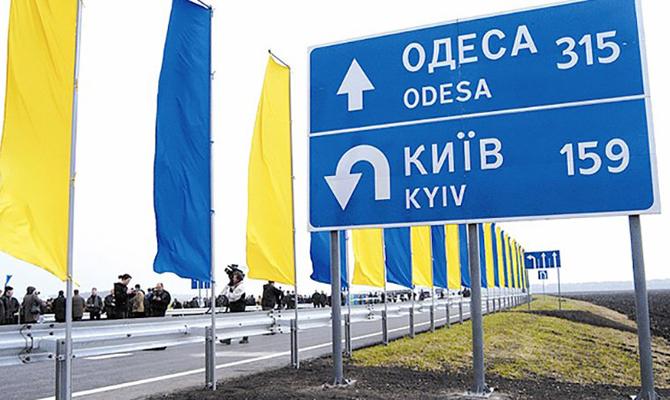 ВУкраинском государстве появится автобан отЛьвова доОдессы