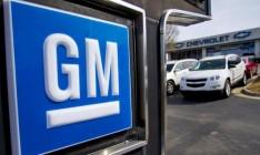 General Motors останавливает работу в Венесуэле после захвата ее завода