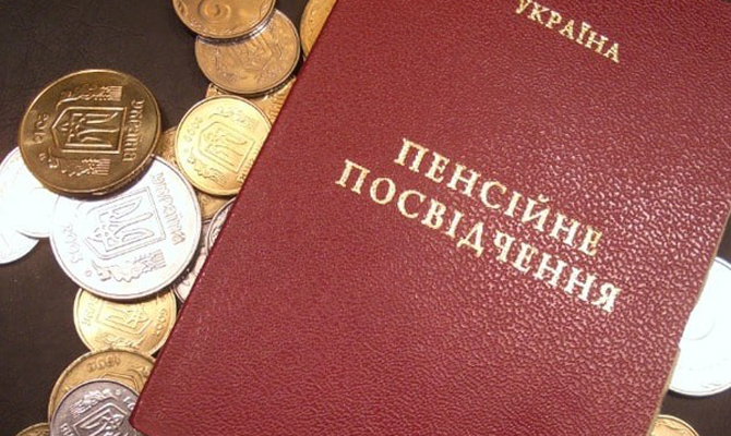 Пенсия военного пенсионера в украине