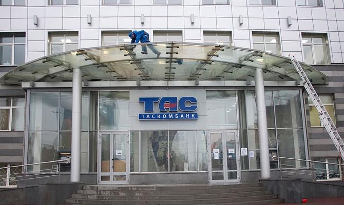 Сергей Тигипко ушел споста главы ТАСкомбанка