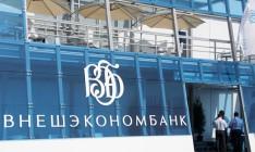 На «дочку» российского ВЭБ в Украине нашлось четыре претендента