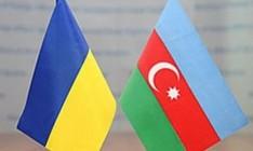 Украина намерена активизировать военное сотрудничество с Азербайджаном