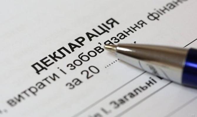 НАПК взялось задекларации Порошенко, Гройсмана иминистров