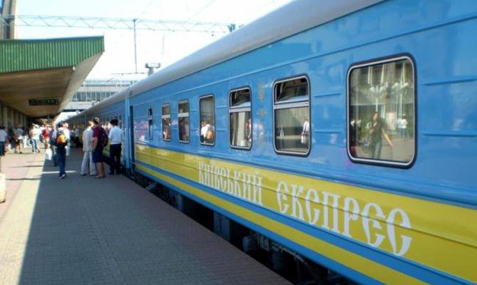 В «Укрзализныце» поведали, будутли повышаться цены набилеты