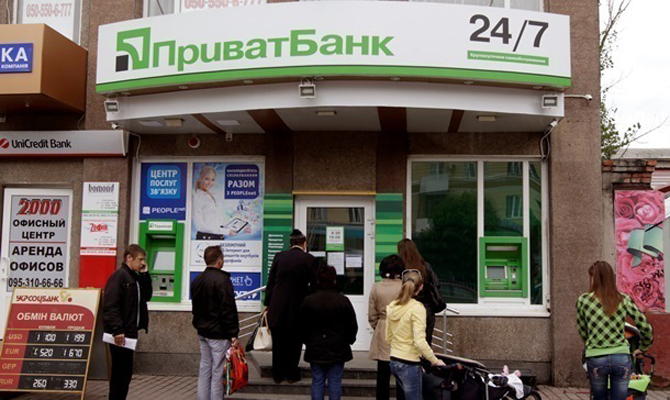 Приватбанк сменил юридический адрес сДнепра наКиев