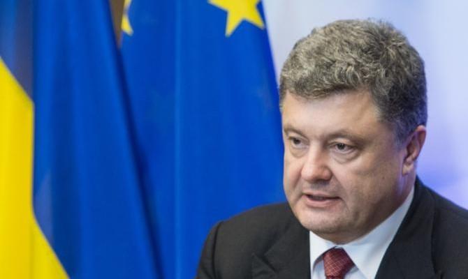 Порошенко ввел всостав комиссии покоординации евроатлантической интеграции Дееву иТуку