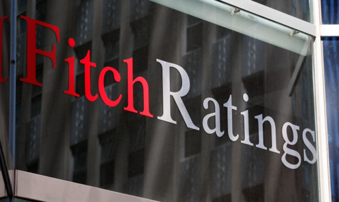 Fitch снизило суверенный рейтинг Италии до«BBB» с«BBB+», прогноз стабильный