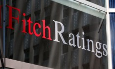 Fitch понизило рейтинги Италии до «BBB»