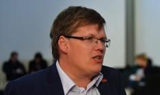 Розенко назвал разговоры о дешевом украинском газе мифом